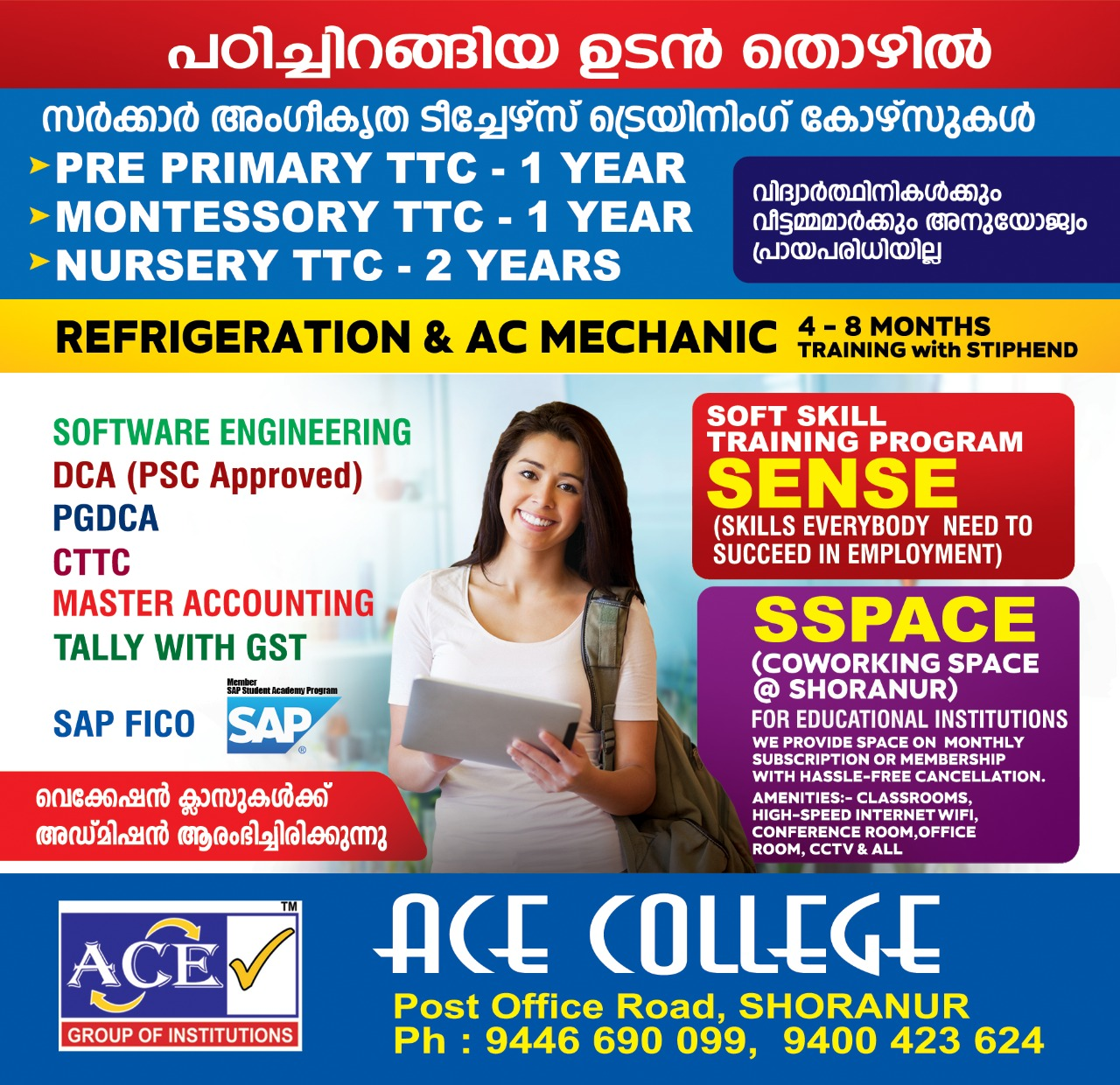 ACE College - Best Computer...
