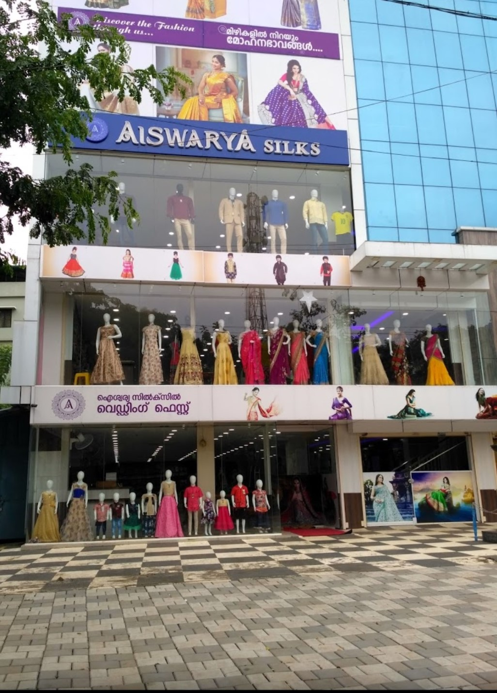 Aiswarya Silks - Best...