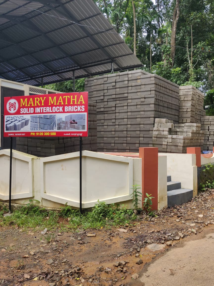 Mary Matha Solid Interlock...